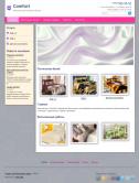 Сайт магазина постельного белья